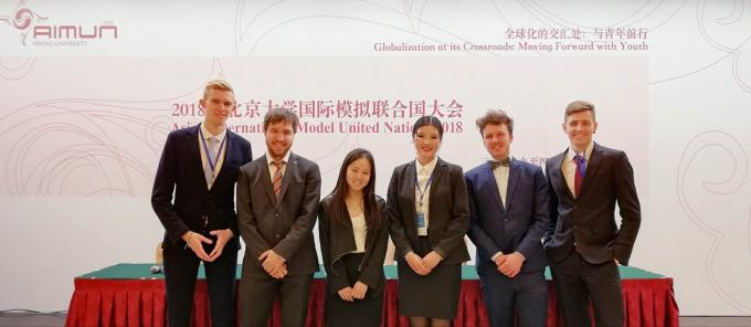 ECLC students who participated in this year's AIMUN
