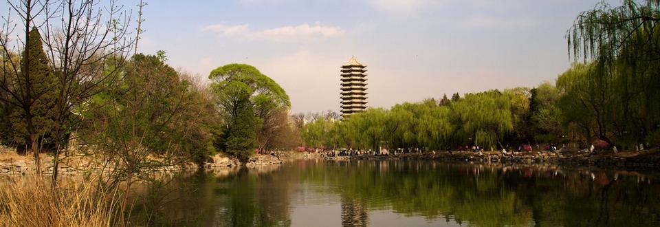 Weiming Lake